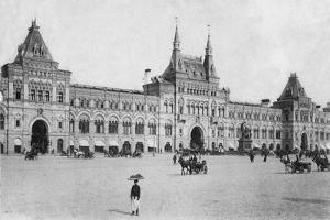 Moscow department store late 19th early 20th century by Vasili Vasilievich Vereshchagin