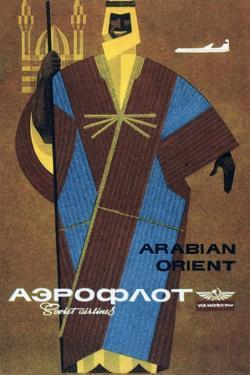Aeroflot, 1964 by Victor Asseriants