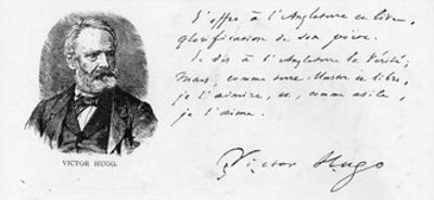 Victor Hugo's Dedication to England of His Book on Shakespeare, C.1864 by Victor Hugo