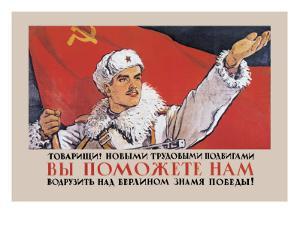 Comrades! by Victor Ivanov