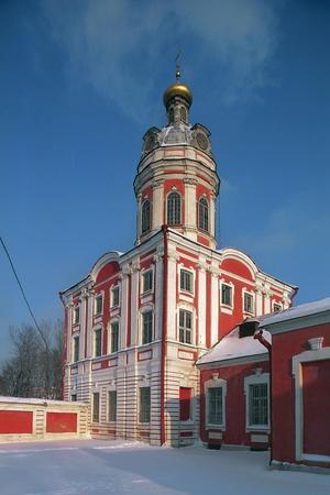 https://imgc.allpostersimages.com/img/posters/view-of-alexander-nevsky-monastery_u-L-PP9U1P0.jpg?artPerspective=n
