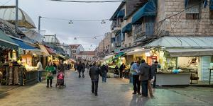 View of people in market, Mahane Yehuda Market, Jerusalem, Israel