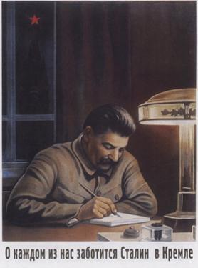 Stalin Cares at the Kremlin About Everybody, 1940 by Viktor Iwanovich Govorkov