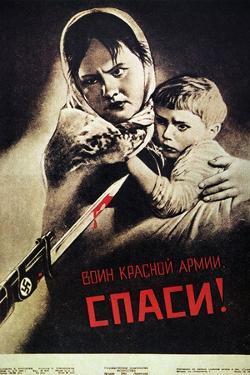 Soviet Poster, 1942 by Viktor Koretsky