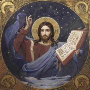 Christ Pantocrator, 1885-1896 by Viktor Mikhaylovich Vasnetsov