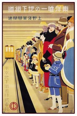 Sugiura Hisui the Only Subway in the East Japanese 1927 by Vintage Lavoie