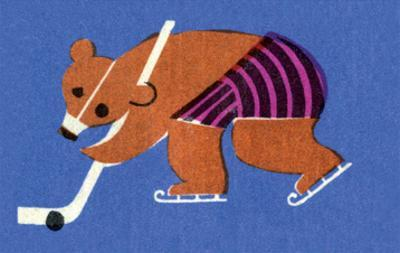 Vintage Russian Matchbox Label, Bear Playing Ice Hockey