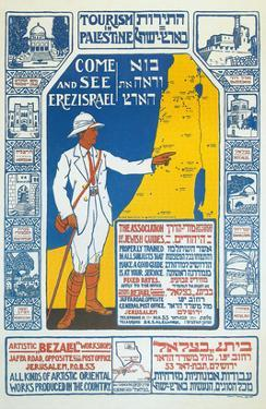 Vintage Travel Poster for Israel