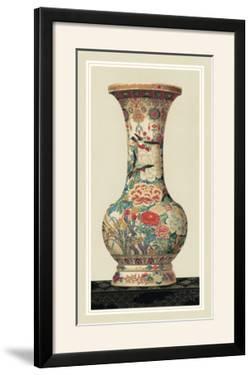 Non-embellished Satsuma Vase I by Vision Studio