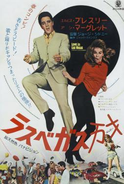 Viva Las Vegas, Japanese Movie Poster, 1964