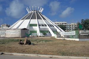 Green Book Building, Benghazi, Libya by Vivienne Sharp