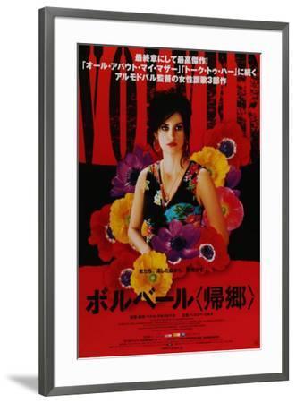 Volver - Japanese Style--Framed Poster