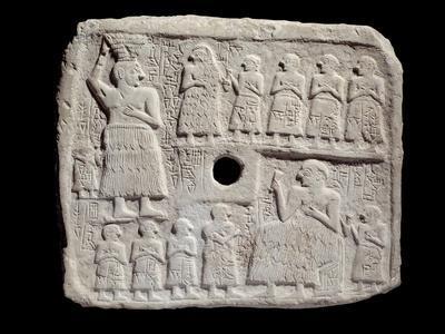 https://imgc.allpostersimages.com/img/posters/votive-tablet-relief-of-urnanshe-king-of-lagash_u-L-PZO2F80.jpg?artPerspective=n