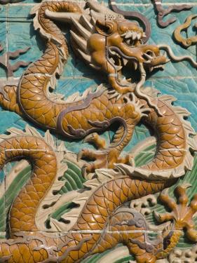 China, Beijing, Xicheng District, Behai Park, Detail of the Nine Dragon Screen by Walter Bibikow