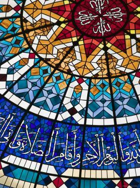 Stained Glass Ceiling at Beit Al-Quran Museum, Manama, Bahrain by Walter Bibikow