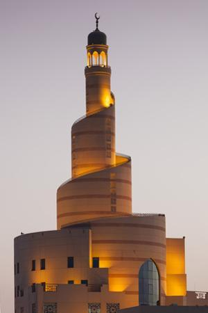 Qatar, Doha, FANAR, Qatar Islamic Cultural Center, dusk