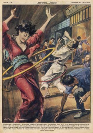 During the Hula-Hoop Craze Japanese Hooper Isaki Fukishima Injures His Back Fatally by Walter Molini