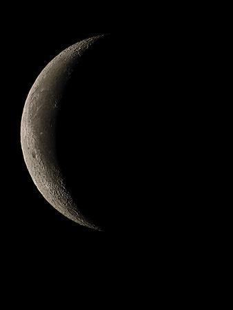 https://imgc.allpostersimages.com/img/posters/waning-crescent-moon_u-L-PZHK7W0.jpg?artPerspective=n