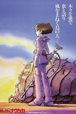 WARRIORS OF THE WIND [1984] (KAZE NO TANI NO NAUSHIKA), directed by HAYAO MIYAZAKI.