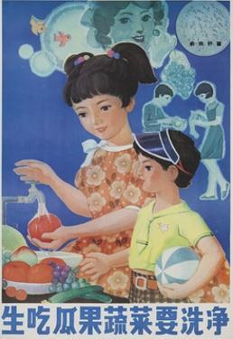 Wash All Produce before Eating, Chinese Cultural Revolution