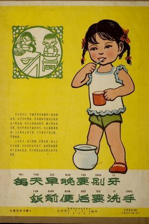 https://imgc.allpostersimages.com/img/posters/wash-and-brush-teeth-to-prevent-tb_u-L-PWBF6Y0.jpg?artPerspective=n