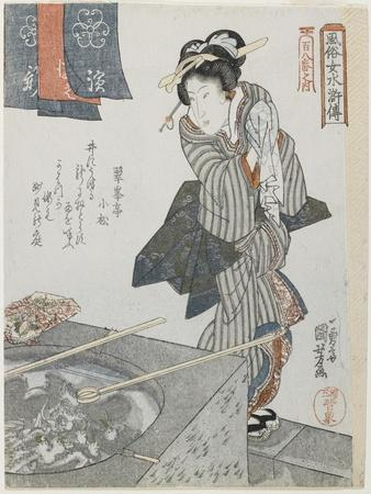 https://imgc.allpostersimages.com/img/posters/washing-hands-as-a-mitare-of-gongsun-sheng-c-1828_u-L-PUUCBS0.jpg?artPerspective=n