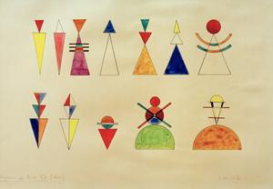 Pictures at an Exhibition Figures Image XVI, 1930 by Wassily Kandinsky