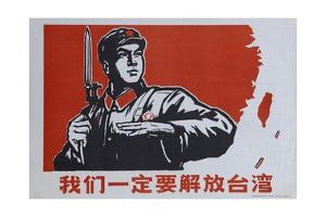 We Must Libertate Taiwan, Chinese Poster