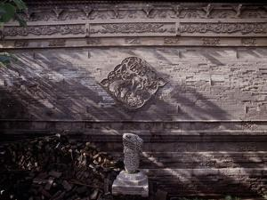 Engraved brickwork from the fourth courtyard at the Great Mosque in Xian by Werner Forman