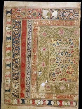 Islamic manuscript leaf by Werner Forman