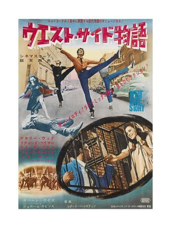 https://imgc.allpostersimages.com/img/posters/west-side-story-natalie-wood-george-chakiris-richard-beymer-on-japanese-poster-art-1961_u-L-Q1BUCGM0.jpg?artPerspective=n