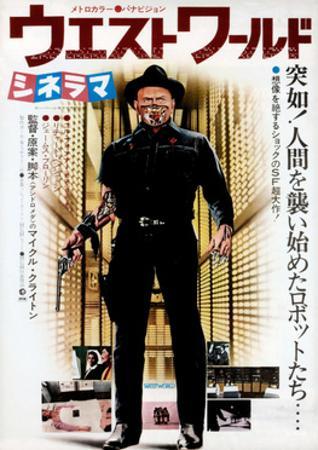 Westworld, Yul Brynner on Japanese Poster Art, 1973