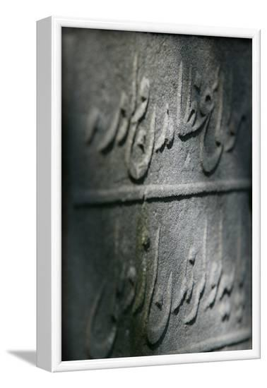 Whirling dervish's tombstone, Istanbul, Turkey-Godong-Framed Photographic Print