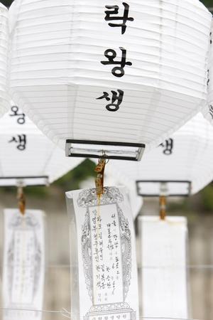 https://imgc.allpostersimages.com/img/posters/white-lanterns-honoring-the-dead-seoul-south-korea_u-L-Q1GYK3X0.jpg?artPerspective=n
