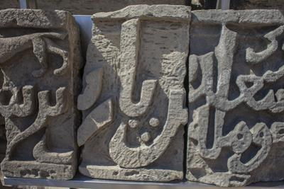 Close Up of Stone Carvings at the Palace of the Shirvanshahs by Will Van Overbeek