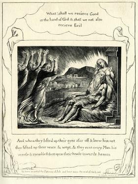 Hymen and Cupid by William Hogarth by William Hogarth
