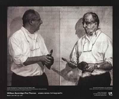 Invisible Mending by William Kentridge