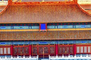 North Red Entrance Yellow Roofs Halls Gugong Forbidden City, Beijing, China. by William Perry