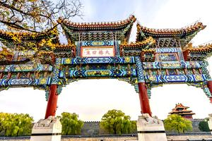Ornate Chinese Gate Arrow Watchtower, Forbidden City, Beijing, China. by William Perry