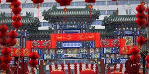 Red Lanterns around a Chinese Gate for Lunar New Year, Ditan Park, Beijing, China by William Perry
