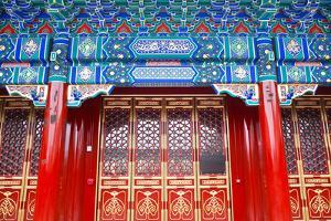 Yin Luan Din Great Hall Prince Gong's Mansion, Beijing, China. Built During Emperor Qianlong Reign by William Perry