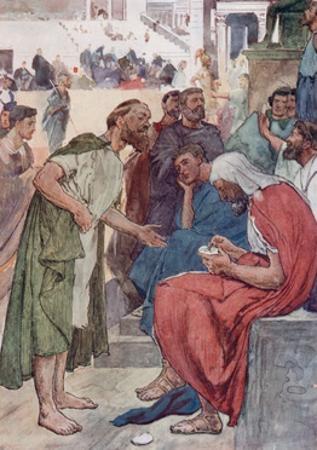 Aristides and the Citizen
