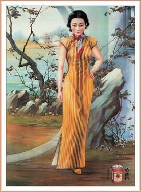 Woman in Striped Dress