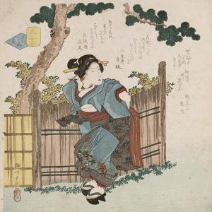 Mono Iwanu Hana 'Silent Flowers' by Yanagawa Shigenobu II