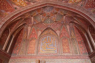 Masjid Wazir Khan, Lahore, Pakistan by Yasir Nisar