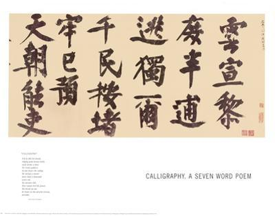 Calligraphy, a Seven Word Poem by Yeh-lu Ch'u-ts'ai
