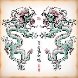 Chinese Ink Painting Of Dragon Translation: Blessing Of Double Dragons by yienkeat