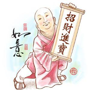Chinese Little Monk Presenting Scroll with Chinese New Year Wishes by yienkeat