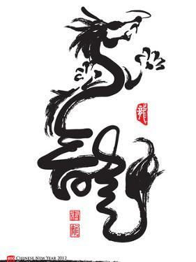 Chinese New Year Calligraphy For The Year Of Dragon by yienkeat