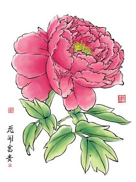 Ink Painting Of Chinese Peony Translation: The Blossom Of Prosperity by yienkeat